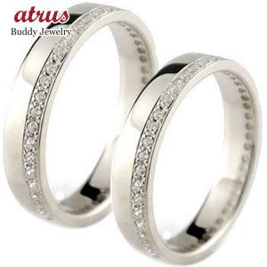 ペアリング 結婚指輪 マリッジリング フルエタニティ ダイヤモンド ホワイトゴールドk18 18金 ダイヤ ストレート カップル|atrus