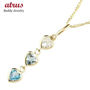 ハート ネックレス ペンダント ブルートパーズ 一粒ダイヤモンド スリーストーン イエローゴールドk18 チェーン 人気 18金 ダイヤ レディース atrus