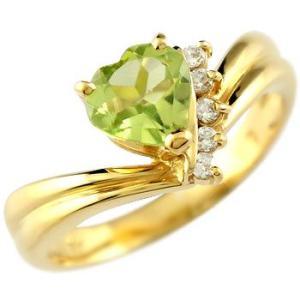ピンキーリング ハート リング ペリドット ダイヤモンド 指輪 イエローゴールドk18 18金 ダイヤ 8月誕生石 送料無料|atrus