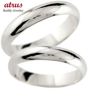 ペアリング プラチナ 結婚指輪 マリッジリング 地金リング 宝石なし 甲丸 ストレート カップル atrus