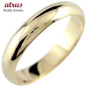 メンズ リング 指輪 イエローゴールドk18 甲丸 地金リング 宝石なし 18金 ストレート 男性用 送料無料|atrus