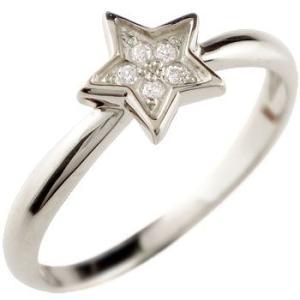 ピンキーリング ダイヤモンド リング 星 スター 指輪 ホワイトゴールドk18 18金 ダイヤ 4月誕生石 ストレート 送料無料|atrus