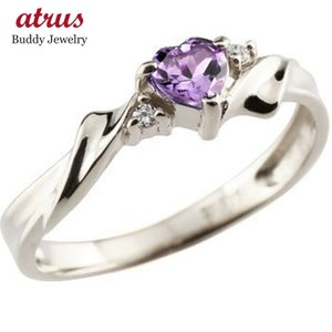 ピンキーリング ハート プラチナ リング アメジスト ダイヤモンド 指輪 ダイヤ 2月誕生石 宝石 atrus