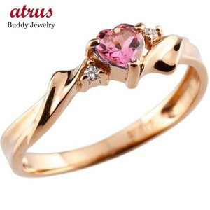 ピンキーリング ハート リング ピンクトルマリン ダイヤモンド 指輪 ピンクゴールドk18 18金 ダイヤ 10月誕生石 宝石 atrus