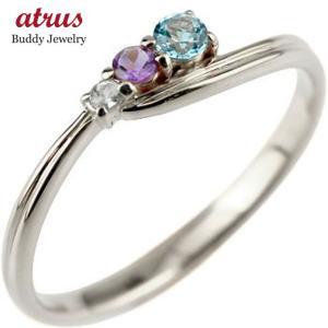 ピンキーリング プラチナ リング ブルートパーズ アメジスト アクアマリン 指輪 グラデーション 2月誕生石 ストレート 宝石 送料無料|atrus