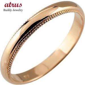 メンズ 指輪 ピンクゴールドk10 リング ピンキーリング ...