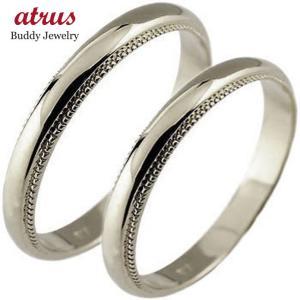 ストレート マリッジリング 甲丸 プラチナ 結婚指輪 ペアリング 結婚式 ミル打ち 地金リング 宝石なし カップル 2.3 メンズ レディース 送料無料|atrus
