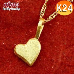 純金 ネックレス 24金 ゴールド 24K ハート ペンダント ネックレス 24金 ゴールド k24 あすつく 送料無料|atrus