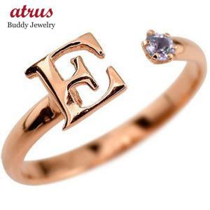 イニシャル リング アメジスト 指輪 アルファベット ピンキーリング ピンクゴールドk18 2月誕生石 18金 ストレート 送料無料|atrus