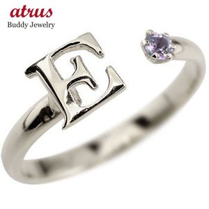 イニシャル プラチナ リング アメジスト 指輪 アルファベット ピンキーリング 2月誕生石 ストレート 送料無料|atrus