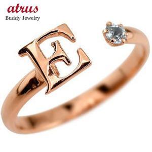 イニシャル リング アクアマリン 指輪 アルファベット ピンキーリング ピンクゴールドk18 3月誕生石 18金 ストレート 送料無料|atrus
