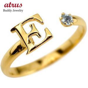 イニシャル リング アクアマリン 指輪 アルファベット ピンキーリング イエローゴールドk18 3月誕生石 18金 ストレート 送料無料|atrus