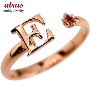 イニシャル リング ガーネット 指輪 アルファベット ピンキーリング ピンクゴールドk18 1月誕生石 18金 ストレート 送料無料|atrus