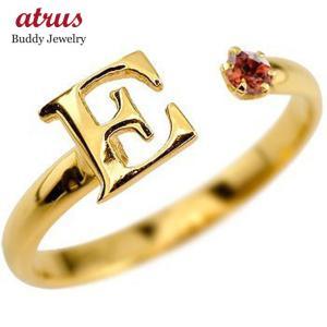 イニシャル リング ガーネット 指輪 アルファベット ピンキーリング イエローゴールドk18 1月誕生石 18金 ストレート 送料無料|atrus