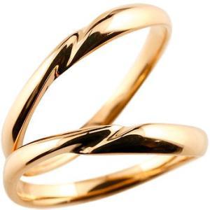 マリッジリング 結婚指輪 ペアリング ピンクゴールドk18 ...