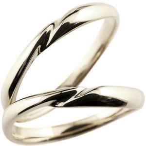 マリッジリング 結婚指輪 ペアリング ホワイトゴールドk18...