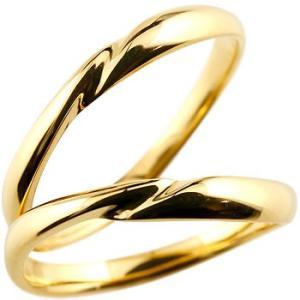 マリッジリング 結婚指輪 ペアリング イエローゴールドk18...