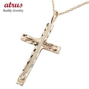 ハワイアンジュエリー クロス ネックレス ペンダント 十字架 ピンクゴールドk10 ミル打ちデザイン チェーン 人気 10金 atrus
