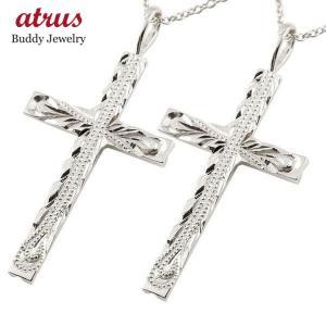 ハワイアンジュエリー ペアネックレス クロス 十字架 シルバー925 ペンダント ミル打ち チェーン 人気 カップル|atrus