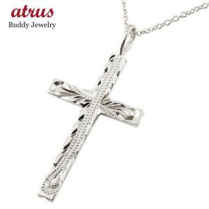 ハワイアンジュエリー クロス ネックレス ペンダント 十字架 ホワイトゴールドk18 ミル打ちデザイン チェーン 人気 18金 atrus
