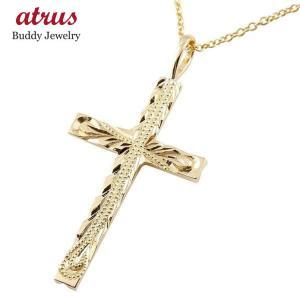 ハワイアンジュエリー クロス ネックレス ペンダント 十字架 イエローゴールドk18 ミル打ちデザイン チェーン 人気 18金|atrus