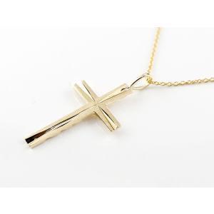 ハワイアンジュエリー クロス ネックレス ペンダント 十字架 イエローゴールドk18 ミル打ちデザイン チェーン 人気 18金|atrus|02