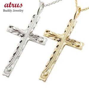 ハワイアンジュエリー ペアネックレス クロス 十字架 プラチナ イエローゴールドk18 ペンダント ミル打ち チェーン 18金 カップル|atrus