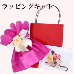 ラッピングキット セルフラッピング ギフト 指輪 リング ピアス ジュエリー プレゼント用 ピンク リボン フラワー 簡単 人気|atrus