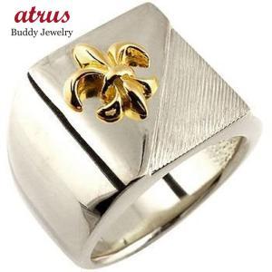 メンズ プラチナ 印台リング 幅広 指輪 ユリの紋章 イエローゴールドk18 コンビリング ピンキーリング18金 ストレート 男性用 フルール・ド・リス atrus