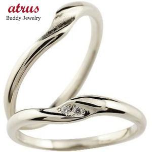 ペアリング ダイヤモンド 結婚指輪 マリッジリング ホワイトゴールドk18 シンプル つや消し 18金 ダイヤ ストレート スイートペアリィー|atrus