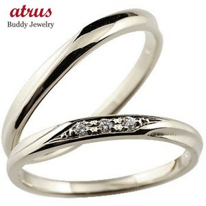ペアリング 安い 2本セット 結婚指輪 シンプル プラチナ ダイヤモンド pt900 ダイヤ スイー...