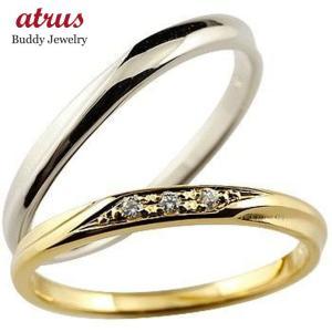 ペアリング ダイヤモンド 結婚指輪 マリッジリング プラチナ イエローゴールドk18 つや消し pt900 18金 ダイヤ スイートペアリィー|atrus