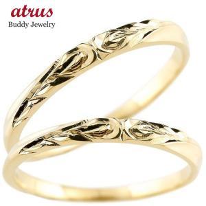 ハワイアンジュエリー ペアリング 結婚指輪 マリッジリング ...