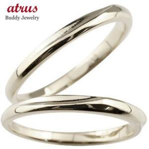 結婚指輪 安い ペアリング プラチナ 結婚指輪 マリッジリング 地金リング シンプル つや消し pt900 ストレート スイートペアリィー カップル 送料無料 atrus