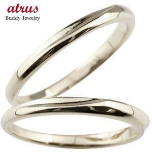 結婚指輪 プラチナ 安い ペアリング 2本セット pt950 メンズ レディース 指輪 ペア ハード 地金 リング シンプル つや消し 男性 女性 送料無料 atrus
