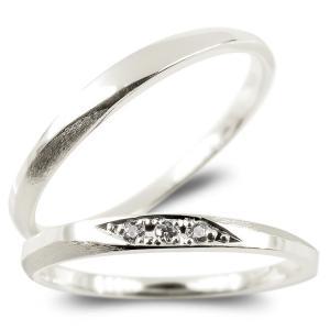 ダイヤモンド 結婚指輪 ペアリング マリッジリング シルバー つや消し ストレート カップル メンズ レディース 送料無料|atrus