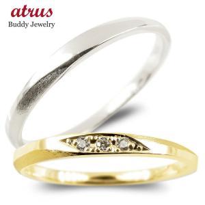 ペアリング ダイヤモンド 結婚指輪 マリッジリング イエローゴールドk10 ホワイトゴールドk10 つや消し 10金 ダイヤ スイートペアリィー 送料無料|atrus