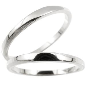 シルバーリング 結婚指輪 ペアリング マリッジリング 地金リング つや消し シンプル ストレート カップル メンズ レディース|atrus