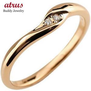 婚約指輪 エンゲージリング ダイヤモンドリング ダイヤ 指輪 ピンクゴールドk10 10金 レディース|atrus