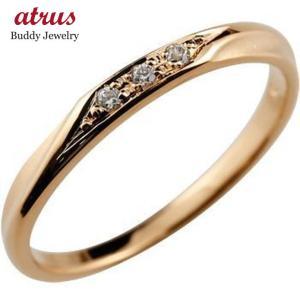 婚約指輪 エンゲージリング ダイヤモンドリング ダイヤ 指輪 ピンクゴールドk10 10金 つや消し レディース ストレート スリーストーン|atrus