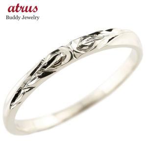 ハワイアンジュエリー シルバー925リング 指輪 ハワイアンリング 地金 ストレート レディース|atrus
