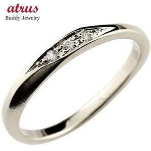 婚約指輪 エンゲージリング ダイヤモンドリング ダイヤ 指輪 ホワイトゴールドk10 10金 つや消し レディース ストレート スリーストーン|atrus