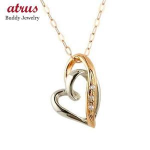 ダイヤモンド オープンハート ネックレス ダイヤ コンビペンダント プラチナ ピンクゴールドk18 ダブルハート レディース チェーン 人気 18金|atrus