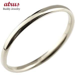 ピンキーリング メンズ シルバー SV925 リング 指輪 シンプル 地金リング リーガルタイプ 宝石なし ストレート 男性 プレゼント 送料無料 atrus