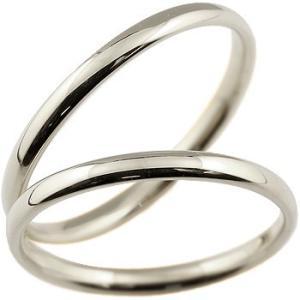 結婚指輪 ペアリング マリッジリング 地金リング リーガルタイプ シルバー925 シンプル sv925 結婚式 ストレート カップル メンズ レディース|atrus