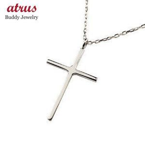 ネックレス メンズ プラチナ ネックレス メンズ クロス ネックレス プラチナ 十字架 シンプル ペンダント 地金 チェーン 人気 男性用 あすつく|atrus