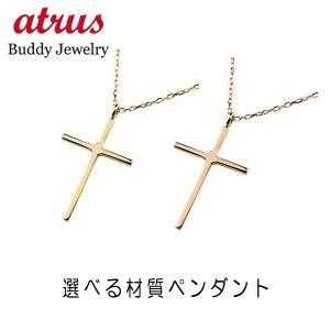 ネックレス メンズ クロス ネックレス イエローゴールドk18 ペンダント 十字架 シンプル 地金 チェーン 人気 18金 男性 男性用 あすつく 送料無料|atrus