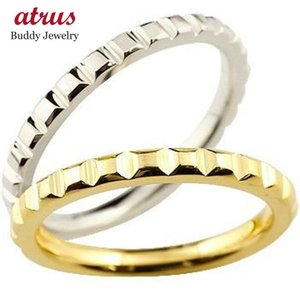 マリッジリング 結婚指輪 ペアリング 人気 地金リング カットリング イエローゴールドk18 ホワイトゴールドk18 18金 結婚式 シンプル 宝石なし ストレート|atrus