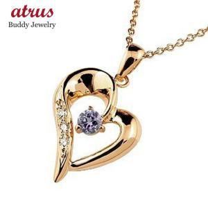 ダイヤモンド オープンハート ネックレス アメジスト ペンダント ピンクゴールドk10 10金 レディース チェーン 人気 2月誕生石 ダイヤ 宝石 atrus