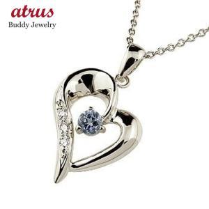 ダイヤモンド オープンハート 誕生石 ネックレス アイオライト プラチナ ペンダント pt900 レディース チェーン 人気 ダイヤ 宝石 atrus